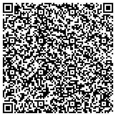 QR-код с контактной информацией организации Коростышевский железобетон, ЗАО