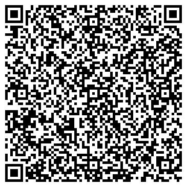 QR-код с контактной информацией организации Электросистемы, ООО ТД