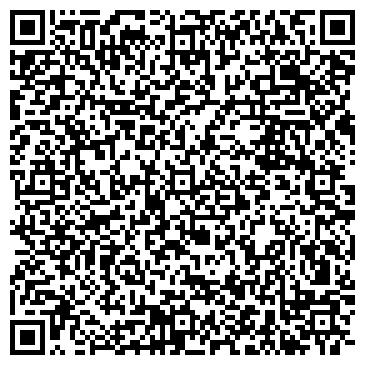 QR-код с контактной информацией организации Теклайт-В, ООО