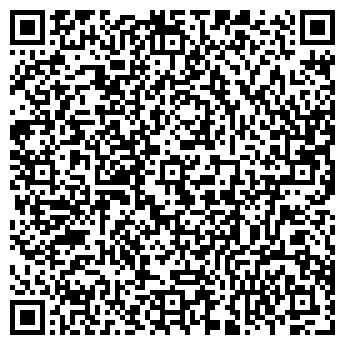 QR-код с контактной информацией организации ТЭРА, ЧАО