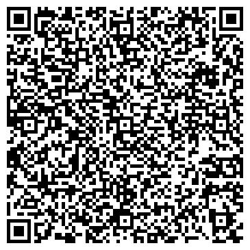 QR-код с контактной информацией организации Львовприбор, ООО ЛФ