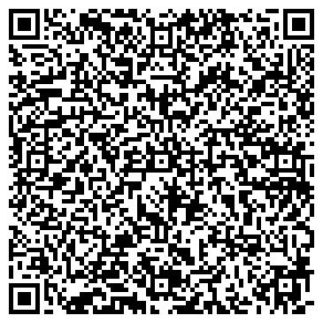 QR-код с контактной информацией организации КАЛАЧЕВСКОЕ ХЛЕБОПРИЕМНОЕ ПРЕДПРИЯТИЕ