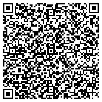QR-код с контактной информацией организации Шуваев ЧП