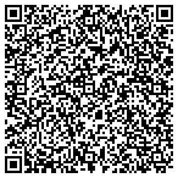 QR-код с контактной информацией организации Техприбор, ООО