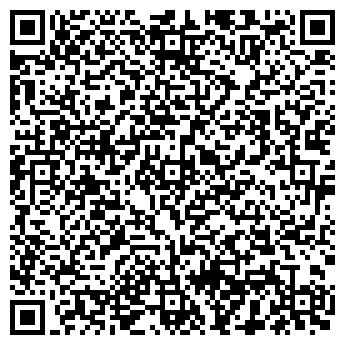 QR-код с контактной информацией организации Эрино, ООО