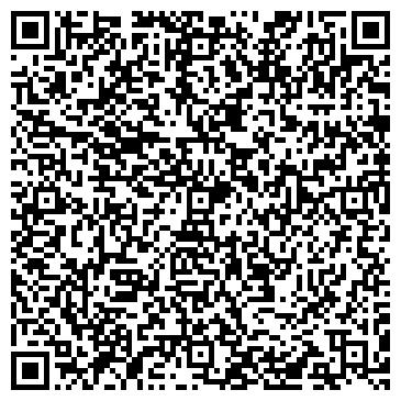 QR-код с контактной информацией организации Эргос, ООО Фирма