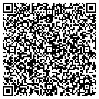 QR-код с контактной информацией организации АРЫС ЦТО ТОО