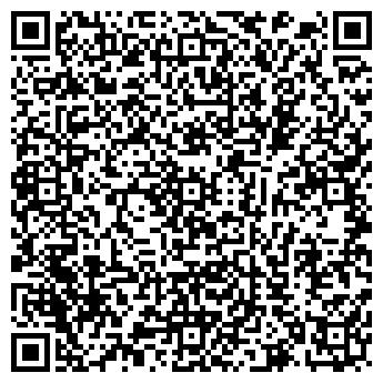 QR-код с контактной информацией организации ВОЛГО-ДОН ОБЪЕДИНЕНИЕ
