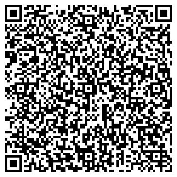 QR-код с контактной информацией организации В.Д.В.-Электро, ООО