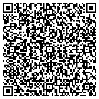 QR-код с контактной информацией организации Грин Фрост, ООО