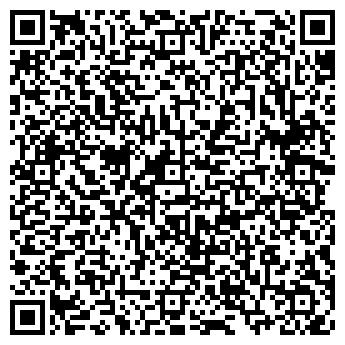QR-код с контактной информацией организации ООО WECO™