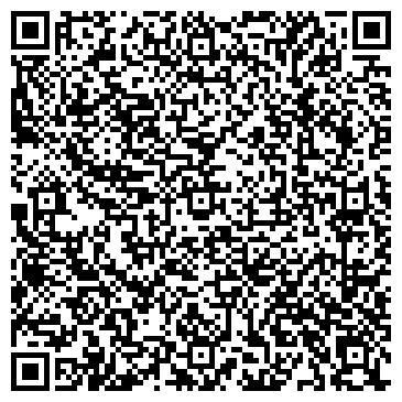 QR-код с контактной информацией организации Фолтер-Украина, ООО