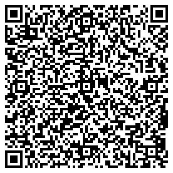 QR-код с контактной информацией организации Сигарель, ЧП (Cigarel)