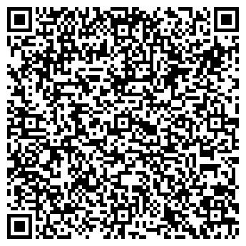 QR-код с контактной информацией организации Екта ГК, ООО