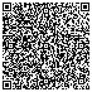 QR-код с контактной информацией организации Интеграл Техно, ЧП