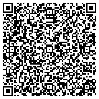 QR-код с контактной информацией организации Имрад, ООО