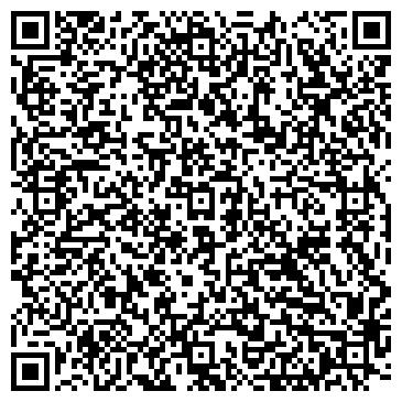 QR-код с контактной информацией организации Элком, ЧП