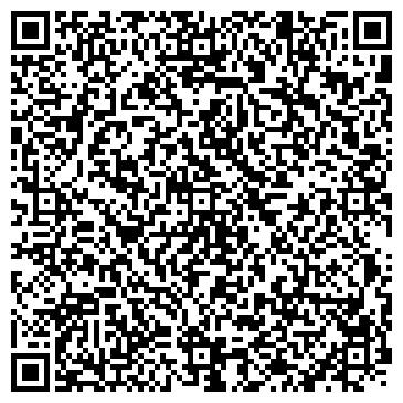 QR-код с контактной информацией организации ДОНСКОЙ ПРОИЗВОДСТВЕННЫЙ СЕЛЬХОЗКООПЕРАТИВ