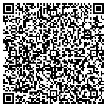 QR-код с контактной информацией организации Радиоман, ООО