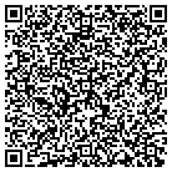 QR-код с контактной информацией организации Квартус, ООО