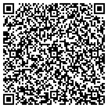 QR-код с контактной информацией организации КиКо, ООО