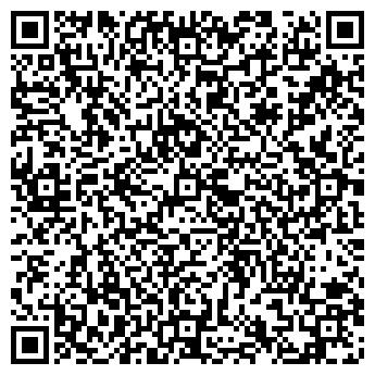 QR-код с контактной информацией организации Эскорт ТФ, ООО