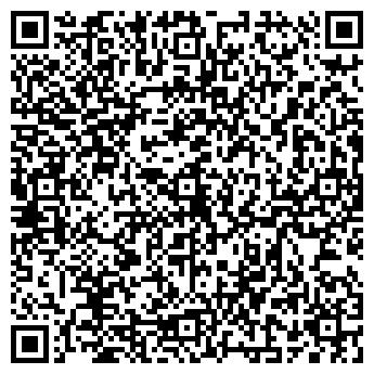 QR-код с контактной информацией организации Галхист, ООО