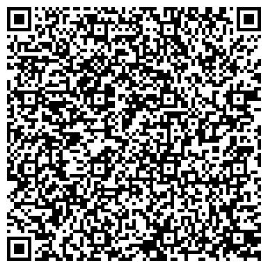QR-код с контактной информацией организации КАЛАЧЕВСКАЯ РАЙОННАЯ САНИТАРНО-ЭПИДЕМИОЛОГИЧЕСКАЯ СТАНЦИЯ
