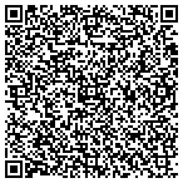 QR-код с контактной информацией организации ЭлТек, ООО