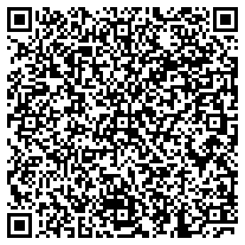 QR-код с контактной информацией организации Акон, Компания, ЧП