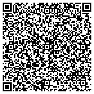 QR-код с контактной информацией организации Стекс, ООО