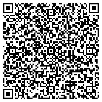 QR-код с контактной информацией организации Электростандарт, ГП