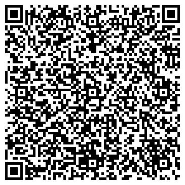 QR-код с контактной информацией организации ГОЛУБИНСКОЕ ПРОИЗВОДСТВЕННЫЙ СЕЛЬХОЗКООПЕРАТИВ