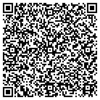 QR-код с контактной информацией организации Эротрон,ГП