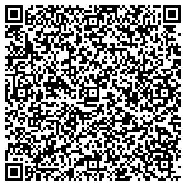 QR-код с контактной информацией организации ДиТон, ООО