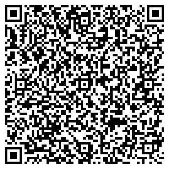 QR-код с контактной информацией организации Эмби НПО, ООО