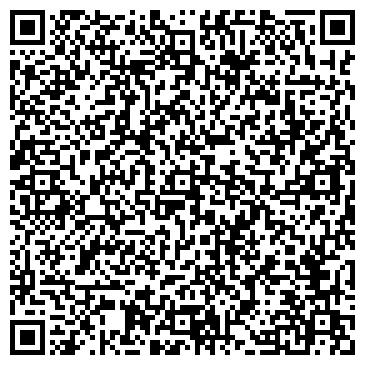 QR-код с контактной информацией организации КАЛАЧЕВСКИЙ ЦЕХ ВОЛГОГРАДСКОЙ НЕФТЕБАЗЫ