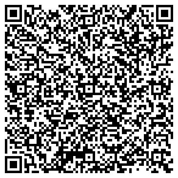 QR-код с контактной информацией организации Илиадис В.Я., СПД