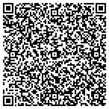 QR-код с контактной информацией организации Сич-Инжиниринг, ООО
