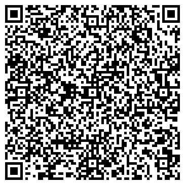 QR-код с контактной информацией организации Курс, ООО