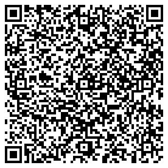 QR-код с контактной информацией организации Холодотех, ООО