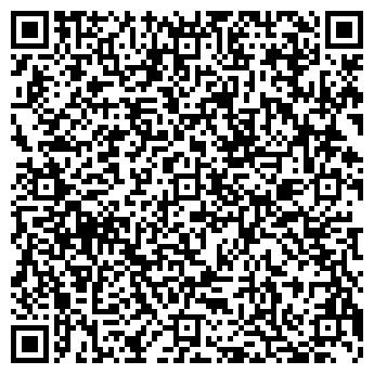 QR-код с контактной информацией организации Ситэко, ООО
