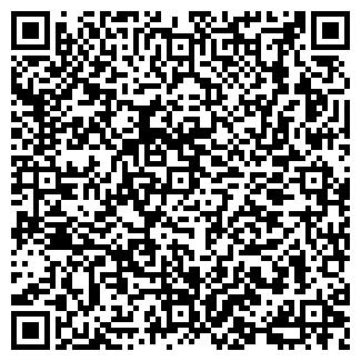 QR-код с контактной информацией организации Элетон, ООО