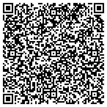 QR-код с контактной информацией организации Парк Аудио 2, ООО