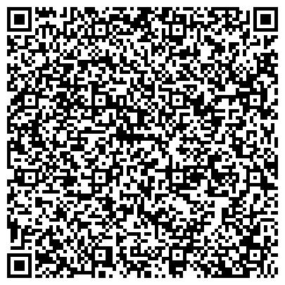 QR-код с контактной информацией организации Частное предприятие ООО НАУЧНО-ПРОИЗВОДСТВЕННОЕ ПРЕДПРИЯТИЕ ТАРОТ