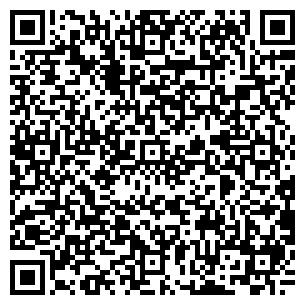 QR-код с контактной информацией организации Серпан (cerpan), ООО