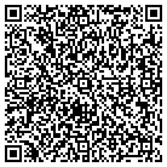 QR-код с контактной информацией организации ДСВ-Плюс, ООО