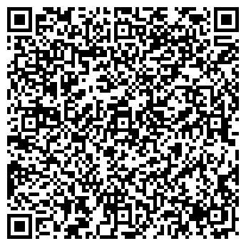 QR-код с контактной информацией организации Астел Ком ЛТД, ООО