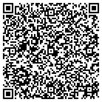 QR-код с контактной информацией организации Линда, ООО