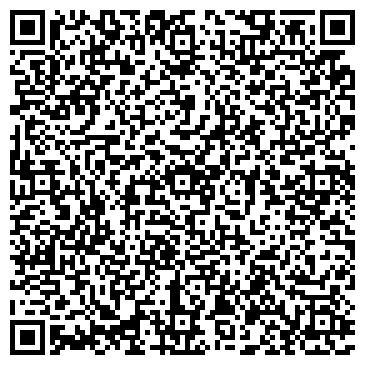 QR-код с контактной информацией организации Алсидом (Alsidom), ТК, ООО